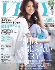 very_cover