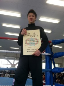 出典:http://www.hokuyo-ob.jp/boxing-club/wp-content/uploads/sites/17/2014/07/champion.jpg