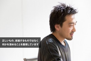 出典:http://www.cinra.net/uploads/img/interview/in_1501_tanetsuyoshi_l.jpg