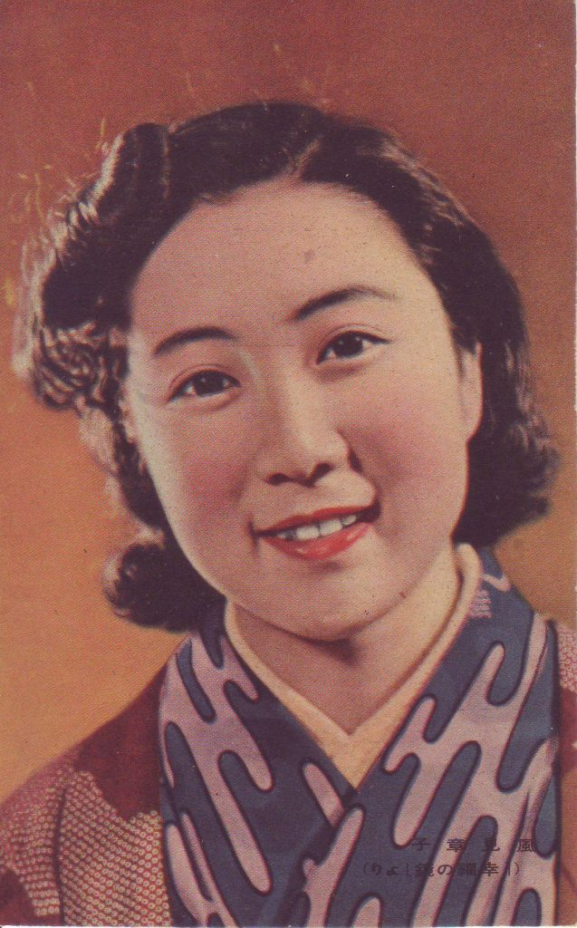 出典:https://upload.wikimedia.org/wikipedia/commons/8/80/Akiko_Kazami_Scan10003.jpg