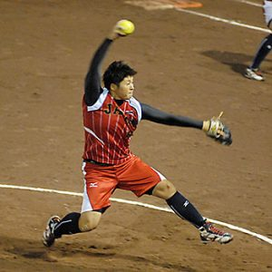 出典:http://www.softball.or.jp/info_news/topics/nw/nw_news_2014/img/nw_14_0820_2_3.jpg